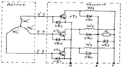 Питается тахометр от бортовой сети автомобиля и потребляет ток 0 45 а принципиальная электрическая схема прибора...