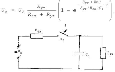 Схема конденсаторной системы